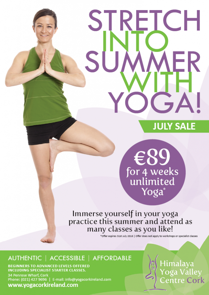 july-2016-sale-WEB(1)